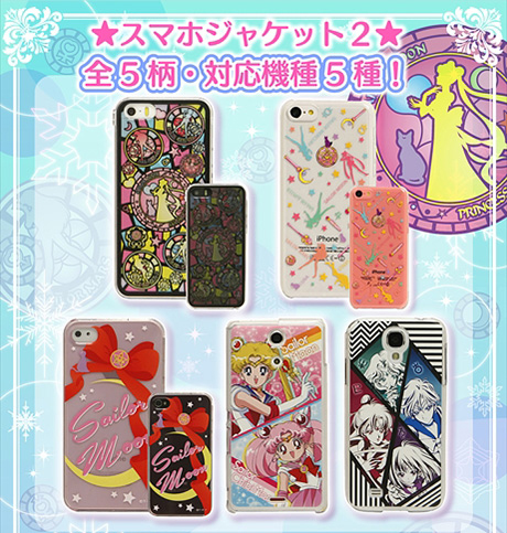 Sailor Moon Smart Phone Cases
