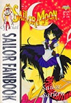 Sailor Saturn Fan Book